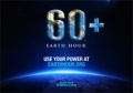 EARTH-HOUR-BLUE-POSTER-HORIZONTAL